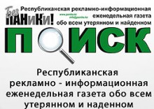 hhh-sayti-kazahstana-porno-foto-kitayki-lesbi